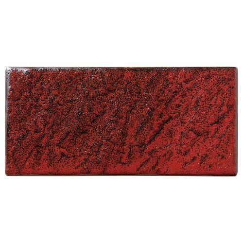 02212-100 岩肌シリ-ズ(紅柚子、白御影、白)長角23cm皿(紅柚子)|業務用食器カタログ陶里30号