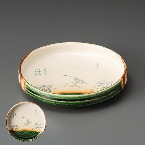 08503-100 織部鳥獣戯画7寸平皿 業務用食器カタログ陶里30号