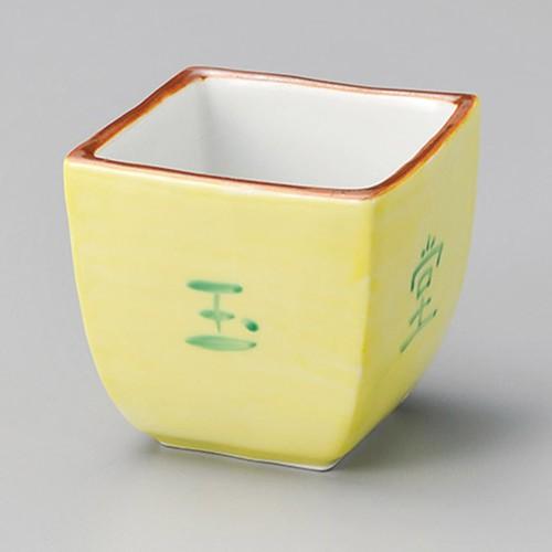 13003-220 黄交跡文字入正角小鉢|業務用食器カタログ陶里30号
