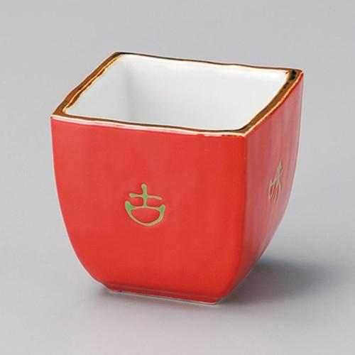 13004-220 赤巻文字入正角小鉢|業務用食器カタログ陶里30号