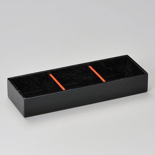 16314-050 黒塗珍味箱|業務用食器カタログ陶里30号