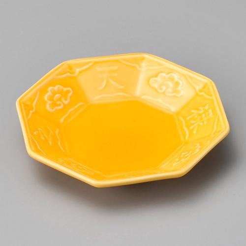 18008-080 黄釉八角皿 業務用食器カタログ陶里30号