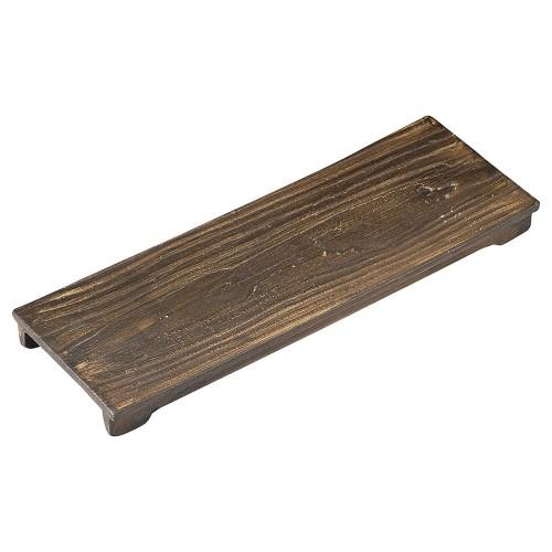 21605-250 渋釉長木目まな板皿|業務用食器カタログ陶里30号