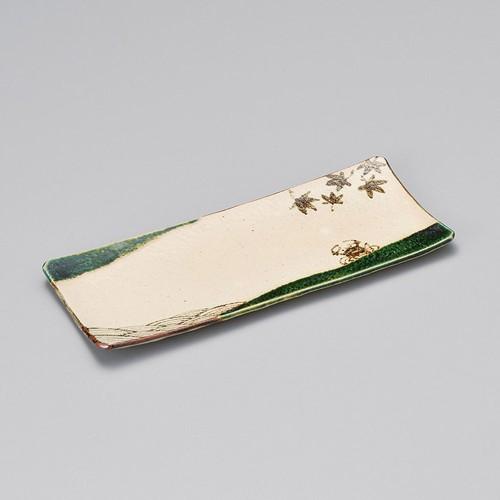 21708-100 織部蟹絵長角皿|業務用食器カタログ陶里30号