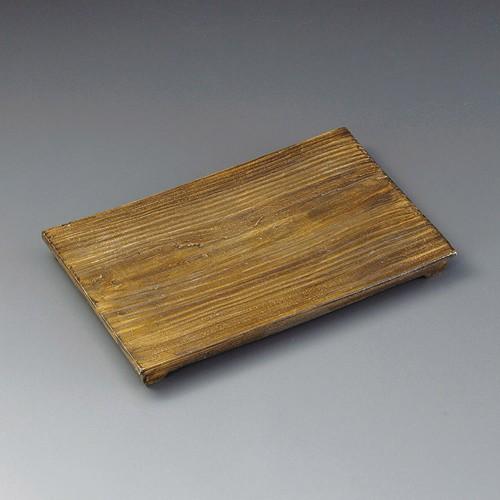 23202-100 渋釉木目まな板皿|業務用食器カタログ陶里30号