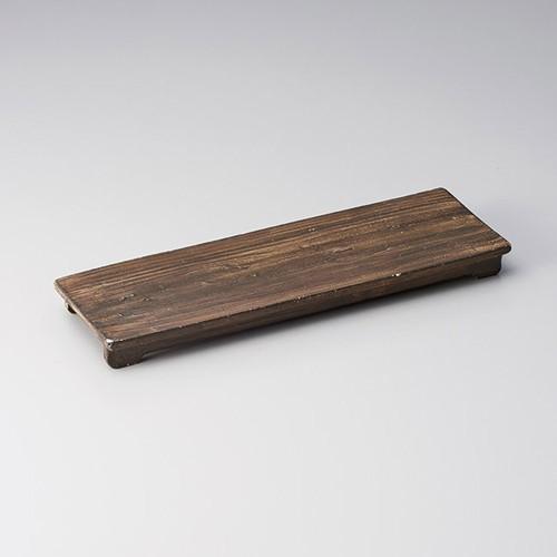 25414-100 渋釉木目細長まな板皿|業務用食器カタログ陶里30号