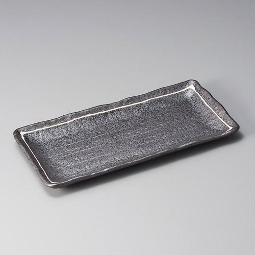 26301-240 一珍黒結晶ホッケ皿|業務用食器カタログ陶里30号