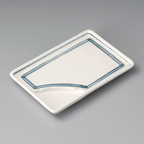 26411-460 だみ筋8.0仕切付長角皿|業務用食器カタログ陶里30号