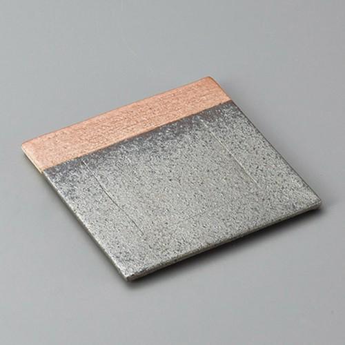 34006-430 黒窯変掛け分け4.8正角皿(ピンク)|業務用食器カタログ陶里30号