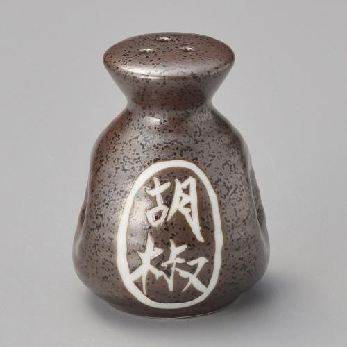 42004-250 黒水晶ペコ型胡椒入|業務用食器カタログ陶里30号