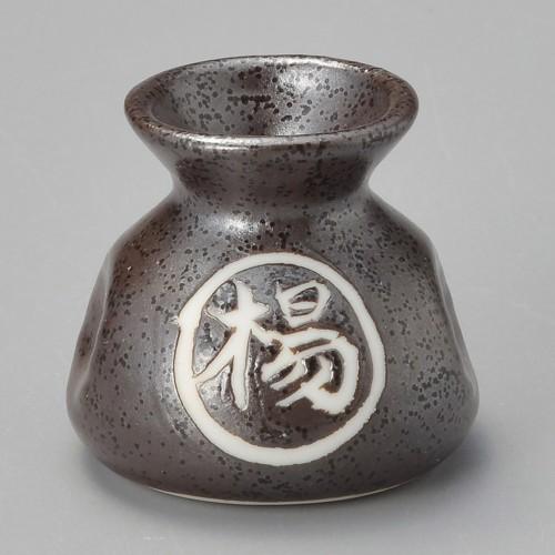 42006-250 黒水晶ペコ型楊枝入|業務用食器カタログ陶里30号
