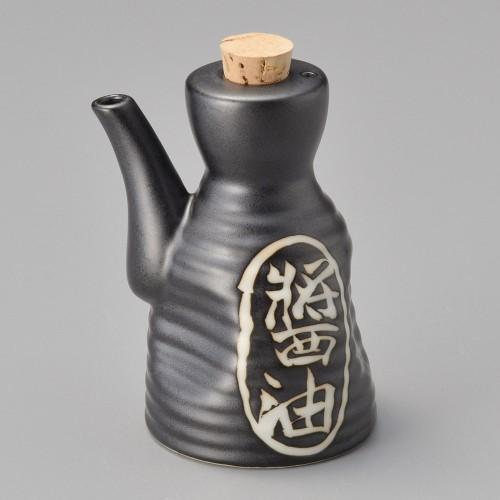 42009-250 黒マット六兵衛醤油入|業務用食器カタログ陶里30号