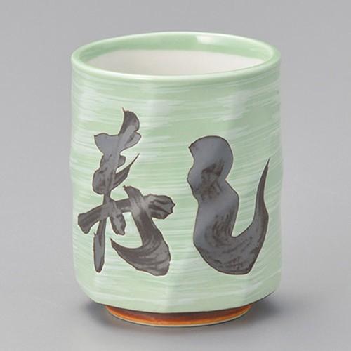 44204-330 八角型ヒワ刷毛目寿司湯呑|業務用食器カタログ陶里30号