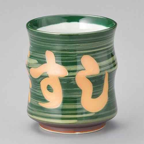 44207-330 竹型織部刷毛寿司湯呑|業務用食器カタログ陶里30号