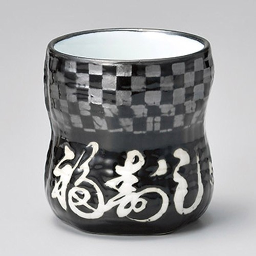 44209-330 瓢型市松銀彩寿司湯呑|業務用食器カタログ陶里30号