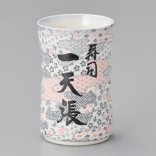 44211-330 平安新長寿司湯呑|業務用食器カタログ陶里30号