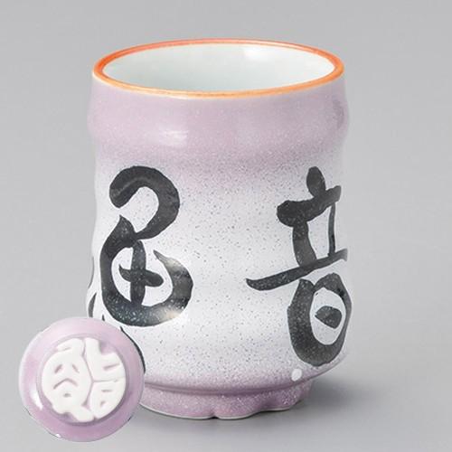44213-330 鮨浜紫白吹寿司湯呑|業務用食器カタログ陶里30号