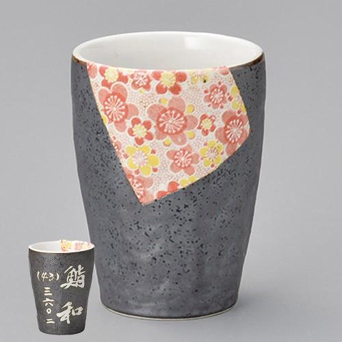 44216-330 石肌小春明代黒白抜き寿司湯呑|業務用食器カタログ陶里30号