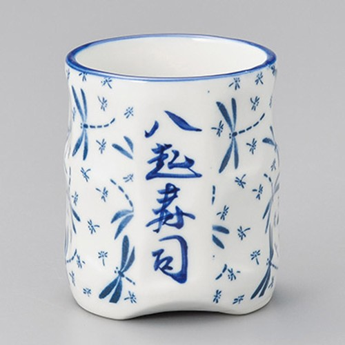 44217-330 とんぼ三ッ浜寿司湯呑|業務用食器カタログ陶里30号