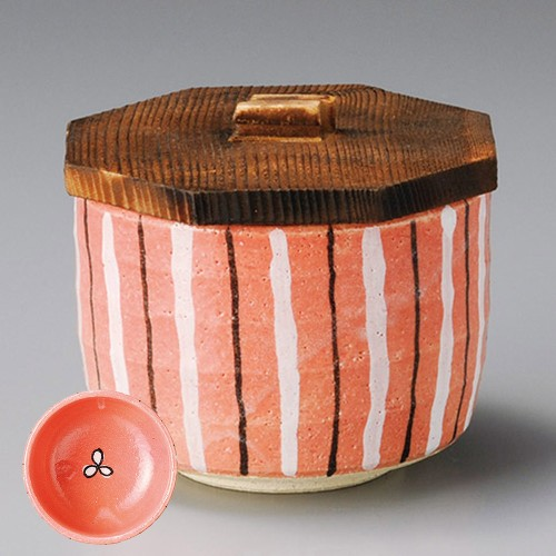 50612-220 赤楽十草飯器(蓋付)|業務用食器カタログ陶里30号