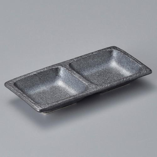 53009-010 いぶし黒二品皿|業務用食器カタログ陶里30号