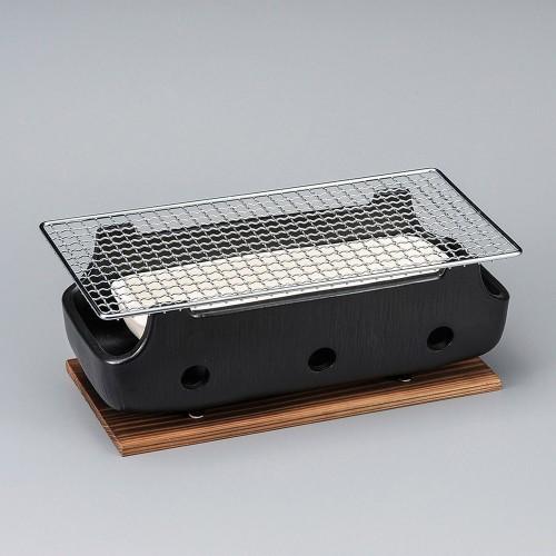 54817-480 黒串焼コンロ(大)(金網・板付)|業務用食器カタログ陶里30号