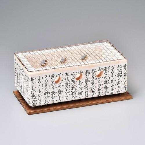 54820-480 長角焼杉板(別売)|業務用食器カタログ陶里30号
