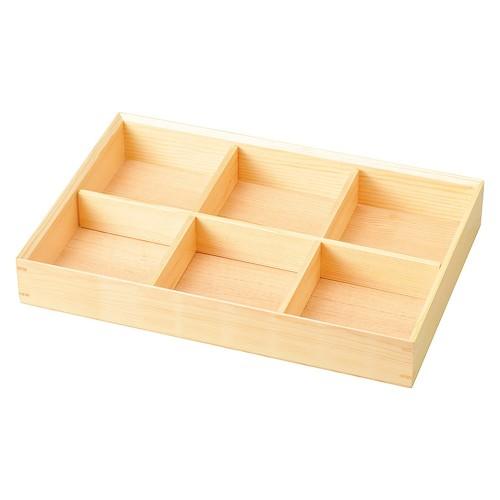 67011-500 木和美・六ツ切弁当(身・蓋・仕切セット)|業務用食器カタログ陶里30号