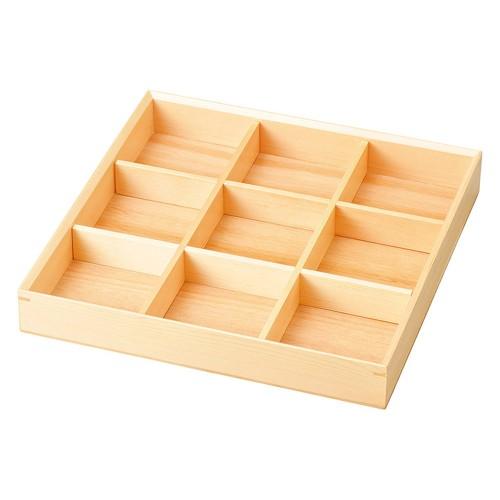 67012-500 木和美・ミニ九ツ切弁当(身・仕切セット)|業務用食器カタログ陶里30号