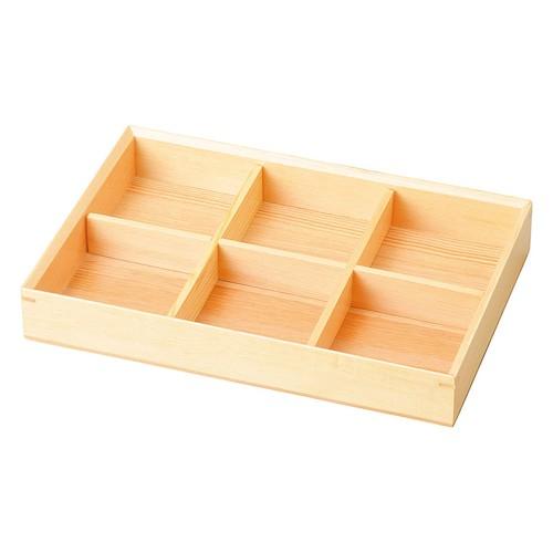 67013-500 木和美・ミニ六ツ切弁当(身・仕切セット)|業務用食器カタログ陶里30号