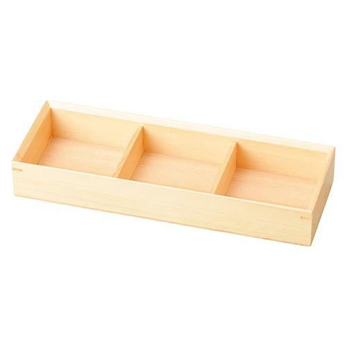 67014-500 木和美・ミニ三ツ切弁当|業務用食器カタログ陶里30号