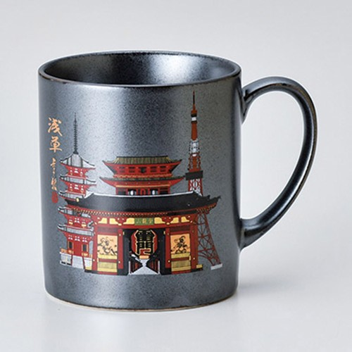 85809-380 80mmマグ鉄結晶 浅草|業務用食器カタログ陶里30号