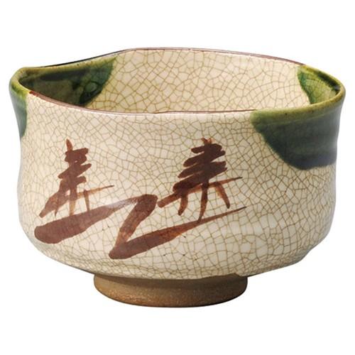 87211-450 織部茶盌(木)景陶作|業務用食器カタログ陶里30号