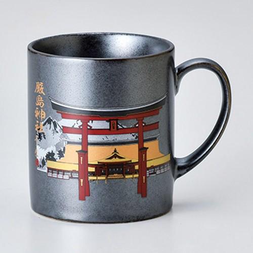 85813-380 80mmマグ鉄結晶 厳島神社|業務用食器カタログ陶里30号