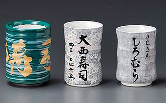 寿司湯呑・長湯呑・組湯呑・夫婦湯呑 Long Tea Cup(For Sushi) Small Teacup/Teacup Set Couple Cups